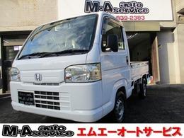 ホンダ アクティトラック 660 SDX エアコン パワステ ナビ ETC