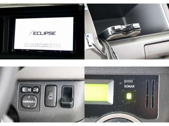 エクリプスナビ フルセグTV DVD・CD・SD再生 USB・Bluetooth接続 バックカメラ ETC オートスライド クリアランスソナー