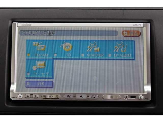 HDDナビ付きです♪この他にもワンセグTVやミュージックサーバー機能もご利用いただけますよ♪