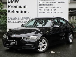 BMW 3シリーズ 320d スポーツ コンフォートP ワンオーナー 純正ナビ