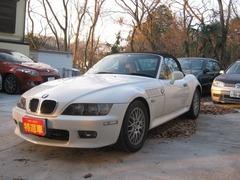BMW Z3 の中古車 ロードスター 2.2i 埼玉県所沢市 63.0万円