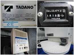 ★タダノ製★BT-110★型式:BDG-XZU404X★稼働1,810hr★インターホン操作★作業状態のまま移動する時など、デッキの作業者とドライバで、安全確認しながら作業が行えます。