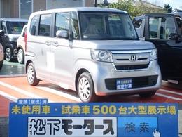 ホンダ N-BOX 660 G スマートキー LEDライト 届出済未使用車