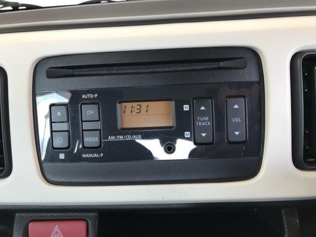 当車両はCDオーディオです。多彩なナビゲーション・オーディオをご用意しております。詳しくは当店スタッフにお問い合わせください。