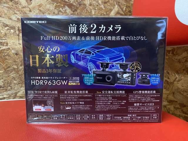 Aプラン画像:☆コムテック製 HDR-963GW☆オプションの駐車監視機能付き!! 前後タイプ 安全運転支援機能 前後同時録画  フォーマットフリー GPS内臓 、大容量32GBメモリーカード付き!