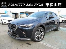 マツダ CX-3 1.8 XD エクスクルーシブ モッズ ディーゼルターボ 4WD 追突軽減ブレーキ