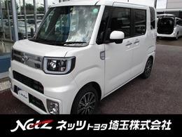 トヨタ ピクシスメガ 660 Gターボ SAIII 当社試乗車・純正ナビ・衝突軽減ブレーキ