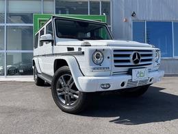 メルセデス・ベンツ Gクラス G550 ロング 4WD デジーノホワイトレザー サンルーフ