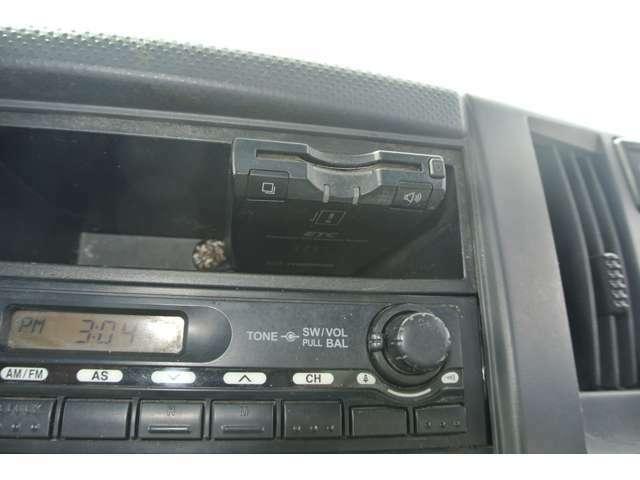 ETC車載器で高速道路もスムーズ!移動時間の節約にテキメン!AMFMラジオ付き!もちろんエアコン付きで快適な運転を!