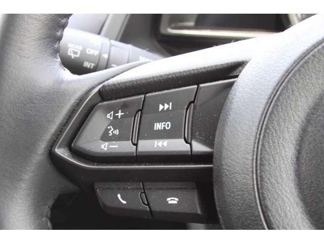 オーディオコントロール