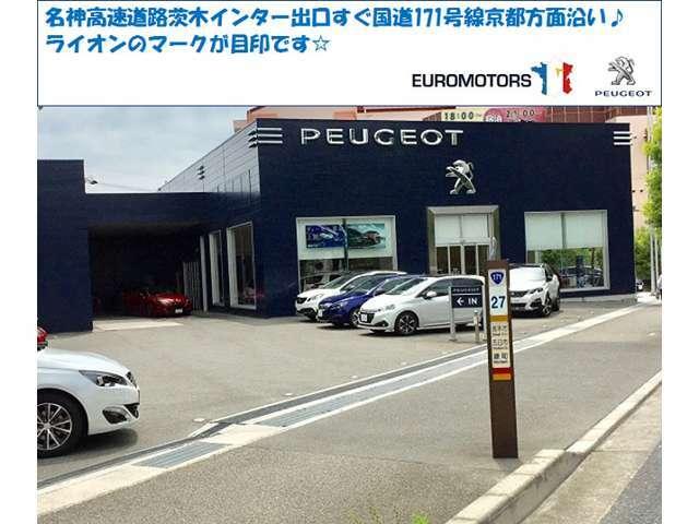 名神高速道路茨木インター出口すぐ国道171号線京都方面左側にて営業中☆