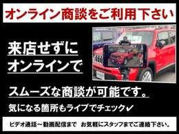 ◆当社ではご遠方のお客様にもご安心してご購入頂けるように、車両状態を細部までご確認頂ける詳細写真をご用意させて頂きます。ご覧になられたい箇所がございましたら、お気軽にお申し付け下さい。