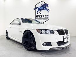 BMW 3シリーズクーペ 320i Mスポーツパッケージ TEIN einsatz VENATIC