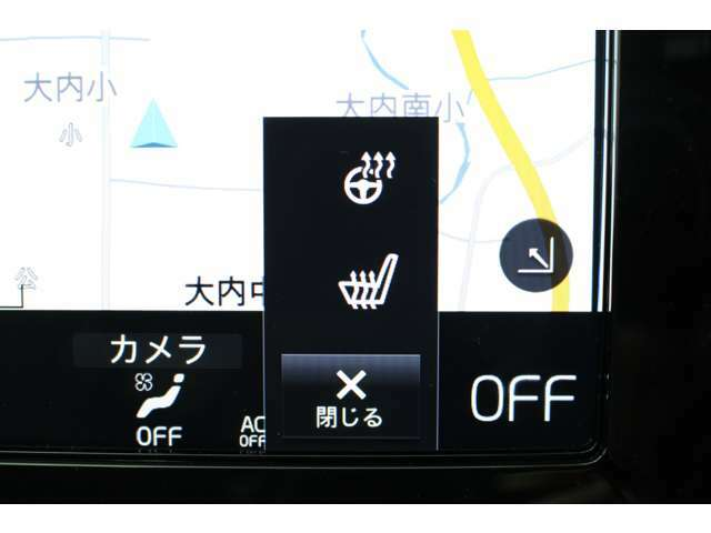 ステアリングヒーター&【シートヒーター】運転席・助手席に加え後席左右へも搭載されたヒーターが冬場の始動時には大活躍。車両自体が暖まるよりもいち早く快適な温度に到達し、快適な環境を整えてくれます。