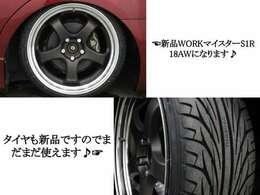 ●なんと!!!新品WORKマイスターM1R 18AWをインストール☆車体価格に含まれていますので、とても魅力的ですよね☆もちろんタイヤも新品です。