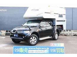 三菱 トライトン キャンピング ミスティックJキャビンN 4WD 冷蔵庫 FFヒーター ツインサブ
