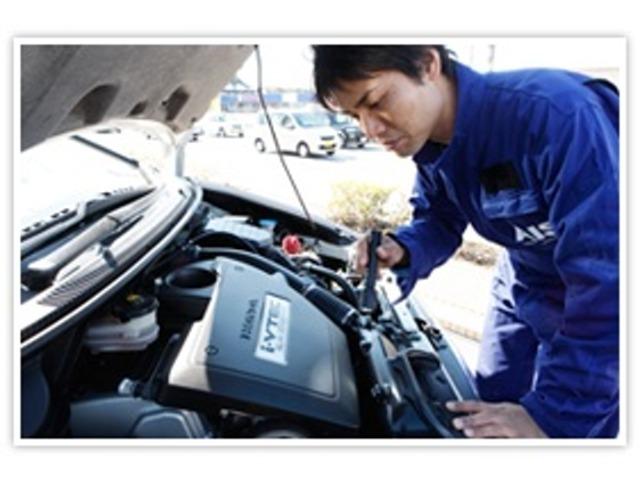Bプラン画像:検査・評価の基準が厳しいと言われるAIS(株式会社オートモビル・インスぺクション・システム)の評価点を採用しています。AIS検査員による車両検査は324項目にも及び、その結果は車両品質評価書に明記されます。