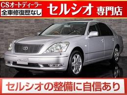 トヨタ セルシオ 4.3 C仕様 Fパッケージ 後期型/黒本革/サンルーフ/冷暖房シート