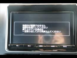 トヨタ純正9型SDナビを装備。フルセグTV、ブルートゥース接続、DVD再生可能、音楽の録音も可能です。