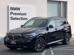 BMW X5 xドライブ 35d Mスポーツ 4WD ACC黒革電動リアゲートHDDナビ全周囲カメラ