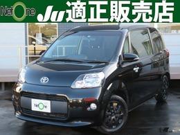 トヨタ ポルテ 1.5 G SDナビ 電動ドア シートヒーター 1オーナー