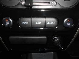4WDの切替スイッチになります