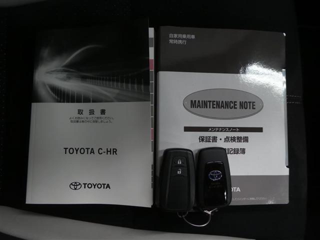 取扱説明書も保管されております。お車の操作方法や、トラブル回避方法が記載されています。