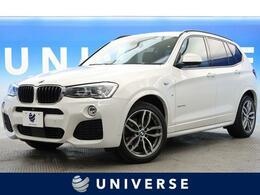 BMW X3 xドライブ20d Mスポーツ ディーゼルターボ 4WD インテリジェントセーフティ 純正OP19AW