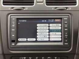 【AVソース】 CD・地デジTVなど様々なメディアのオーディオを利用できます!