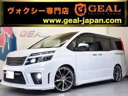 トヨタ ヴォクシー 2.0 ZS グレンツェン 20AW 車高調 10型ナビ リアM