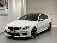BMW M5 の中古車 4.4 4WD 東京都町田市 938.0万円