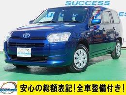 トヨタ サクシードバン 1.5 TX Mナビ1セグETCBカメラ軽減Bレンキプ