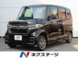 ホンダ N-BOX カスタム 660 L 現行型 ホンダセンシング 届出済未使用車