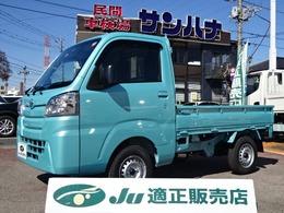 ダイハツ ハイゼットトラック 660 スタンダード SAIIIt 3方開 省力パック カラーパック