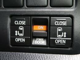 【両側電動スライドドア】ワンタッチでスライドドアの開閉が可能です!もちろんキーからの操作も可能♪お子様を抱いている時・両手いっぱいの荷物時などもピッと開いてくれるドアには感動の気持ちが!?