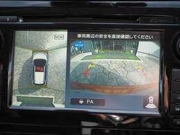 コネクトナビゲーションシステム<¥324,000->インテリジェントアラウンドビューモニター/インテリジェントパーキングアシスト/インテリジェントルームミラークルーズコントロール