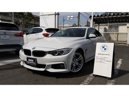 BMW 4シリーズグランクーペ 420i Mスポーツ サンルーフ ACC オートトランク