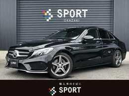 メルセデス・ベンツ Cクラス C200 スポーツ エディション(ベース仕様) HDDTV カメラ レーダーセーフティ