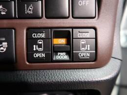 ●両側電動スライドドア 『小さなお子様でもボタン一つで楽々乗り降り出来ます♪駐車場で両手に荷物を抱えている時でもボタンを押せば自動で開いてくれますので、ご家族でのお買い物にもとっても便利な人気装備☆』