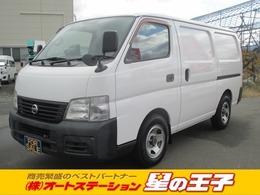 日産 キャラバン 3.0ディーゼル DX ロング 4WD (3人) ※元現金輸送車 構造変更要