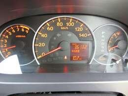 走行36132キロ★カーセンサーアフター半年保証走行無制限の保証付きプランあります。!