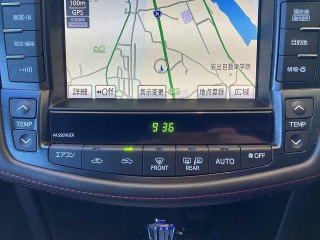 便利で快適なオートエアコン装備!設定温度に自動で風量調整してくれます♪不快な風も自動でカット!!ややこしい操作一切なし!