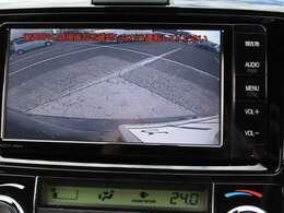 【バックモニター】車庫入れ・駐車に便利なバックモニター!!一発で駐車ができるように!?もちろん、安全面でも役に立ちます!