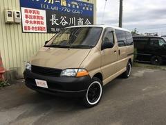 トヨタ グランビア の中古車 3.0 Q ディーゼルターボ 4WD 北海道札幌市北区 68.0万円