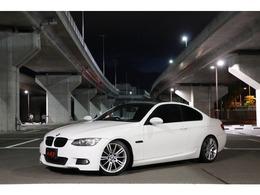 BMW 3シリーズクーペ 320i Mスポーツパッケージ ローダウン カーボンルーフ 360度