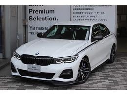 BMW 3シリーズ 320i Mスポーツ MパフォーマンスOPデモカー全国1年保証付