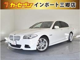 BMW 5シリーズ アクティブハイブリッド 5 Mスポーツパッケージ 当社買い取りワンオーナー車 茶本革シート