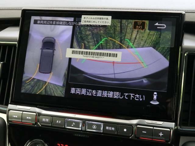 ☆マルチアラウンドモニター搭載☆クルマを上から見下ろすような映像により、周囲の状況も一目でわかり、見通しの悪い場所での駐車もスムーズに行えます。