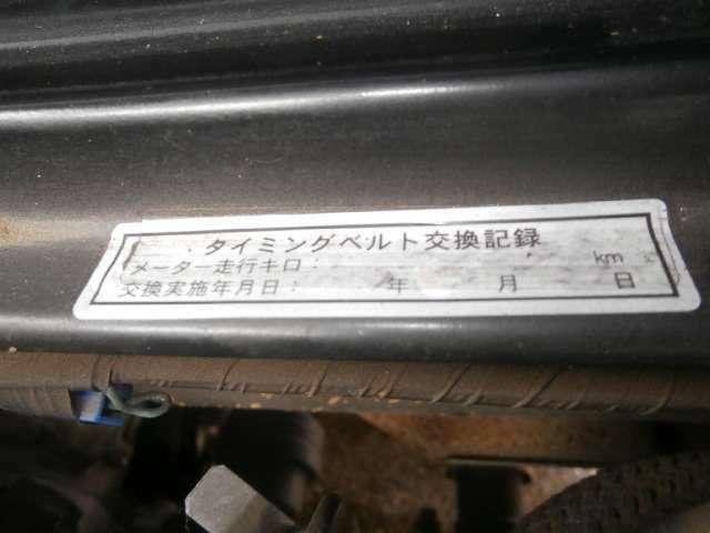 タイベル交換済みステッカーです。タイベル交換済機関良好。RXハイルーフ 4WDインタークーラーターボ。車検(2年)付乗り出し価格です。ターボ四駆車