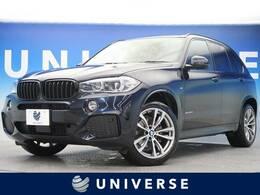 BMW X5 xドライブ 35d Mスポーツ 4WD ワンオーナー サンルーフ セレクトPKG HID